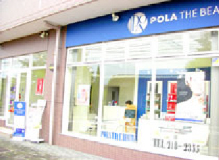 POLA化粧品のアルバイト情報