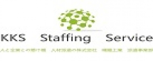 KKS Staffing Serviceのアルバイト情報