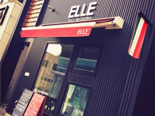 ELLE NEO TRATTORIAのアルバイト情報