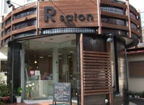 R salon of hairの画像