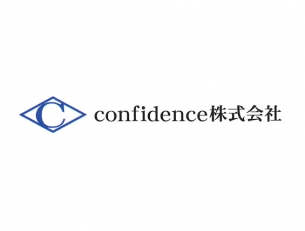 confidence株式会社のアルバイト情報