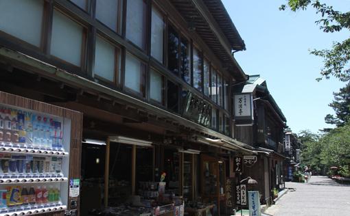 金沢市の観光スポット5選