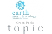 earth music&ecology/Green Parks topicの画像