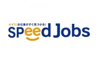 (A)speedJobs(スピードジョブズ)御経塚店 (B)speedJobs(スピードジョブズ)小松店の画像