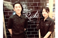 Cafe and Dining Bar Riche(リシェ)の画像