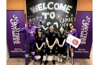 ANYTIME FITNESS 県庁前藤江店の画像