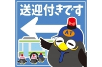 ATアクト株式会社 宮城第一支店の画像