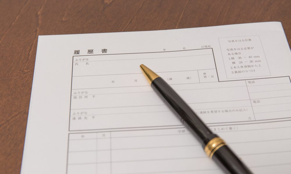 アルバイトの自己PRはこう書く!履歴書作成や面接で使える鉄板テンプレ