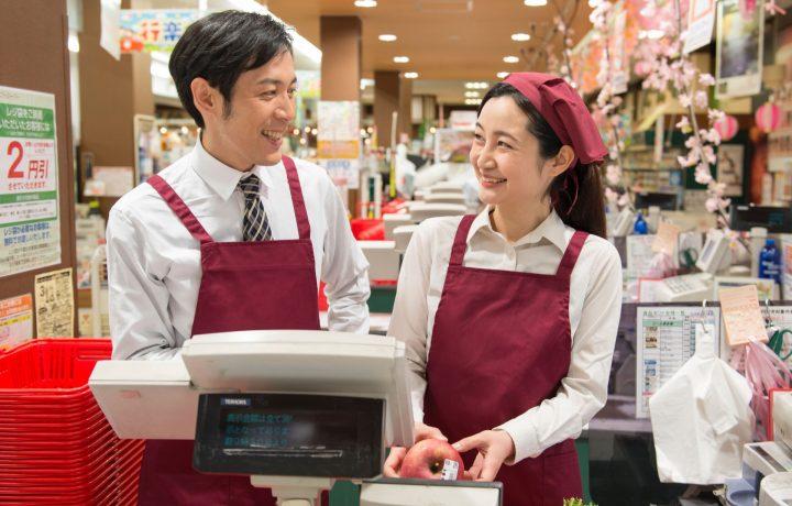 スーパーで働くために知っておきたい仕事内容や必要なスキル
