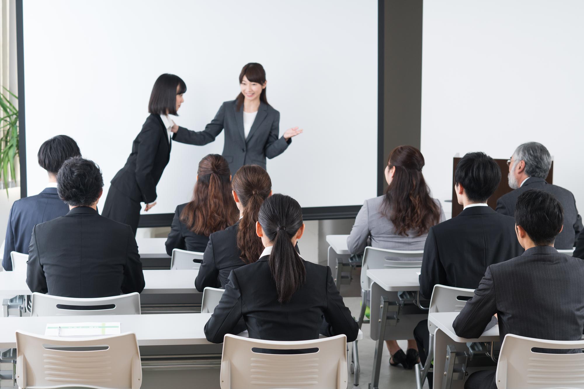 社会人の転職セミナー参加の心得!結果を出せる人・出せない人はここが違う