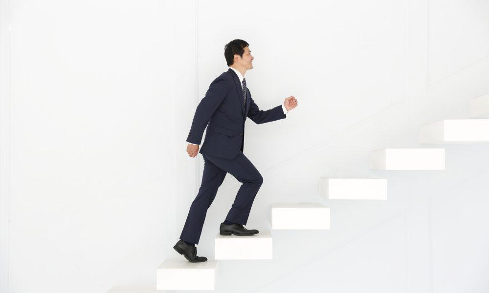転職でスキルアップできる人・できない人の違いとは?