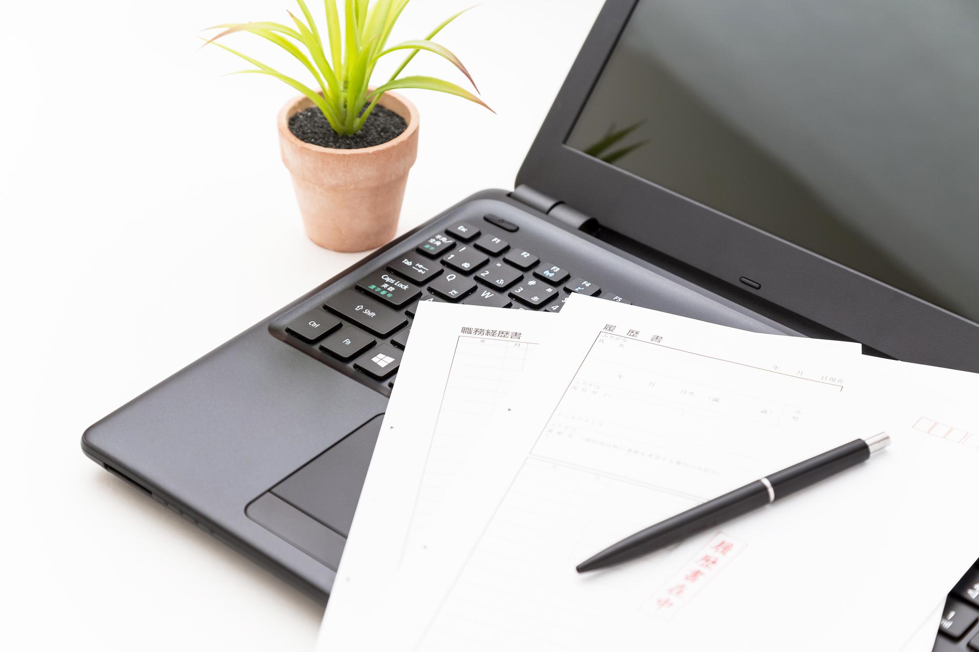 転職の履歴書の書き方