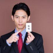 トラブル予防!転職前に知っておきたい注意点とリスク対策