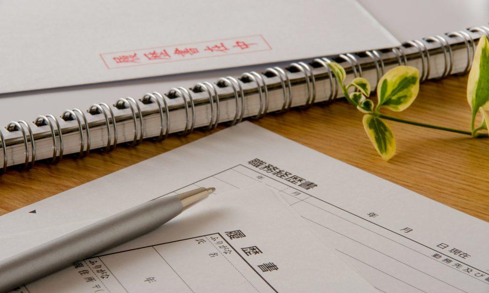 アルバイトの職歴は履歴書に書く・書かない?記入する場合の注意点は?
