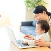 仕事と育児を両立するコツ