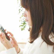 電話での応募方法とポイント